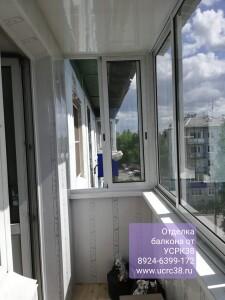 ОТДЕЛКА БАЛКОНОВ И ЛОДЖИЙ  8924-6399-172