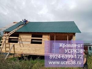 ДОМА ИЗ БРУСА 8924-6399-172