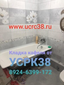 ВАННАЯ ПОД КЛЮЧ 8924-6399-172