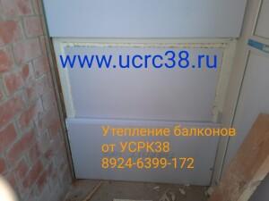 ОСТЕКЛЕНИЕ И УТЕПЛЕНИЕ БАЛКОНОВ 8924-6399-172
