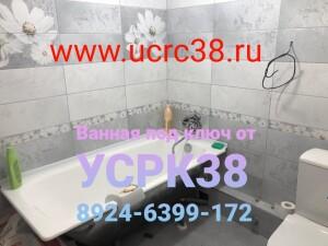 РЕМОНТ ВАННОЙ КОМНАТЫ 8924-6399-172