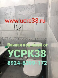 РЕМОНТ ВАННОЙ КОМНАТЫ ПЛИТКОЙ 8924-6399-172