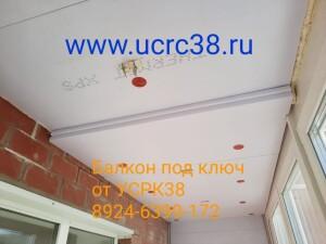 УТЕПЛЕНИЕ БАЛКОНА 8924-6399-172
