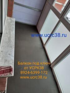 УТЕПЛЕНИЕ БАЛКОНОВ 8924-6399-172