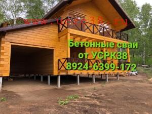 Дом на бетонных сваях