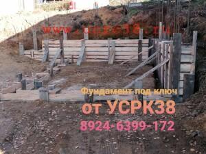 Ленточный фундамент под дом, ленточный фундамент Иркутск, бетонные работы Иркутск