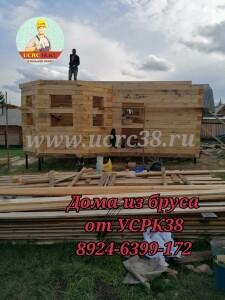 Строительство домов из бруса Иркутск