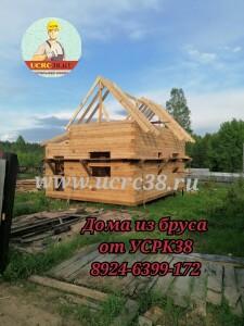 Дома из бруса Иркутск