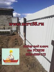 Строительство заборов под ключ