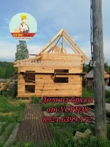 Строительство домов от УСРК38