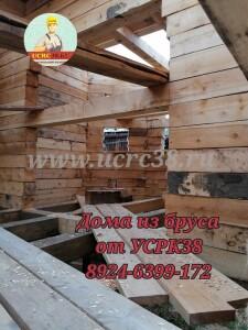 Строительство домов из бруса от УСРК38
